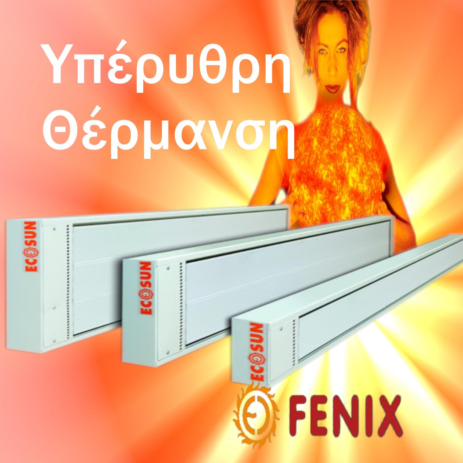 radiant heating armonia energy