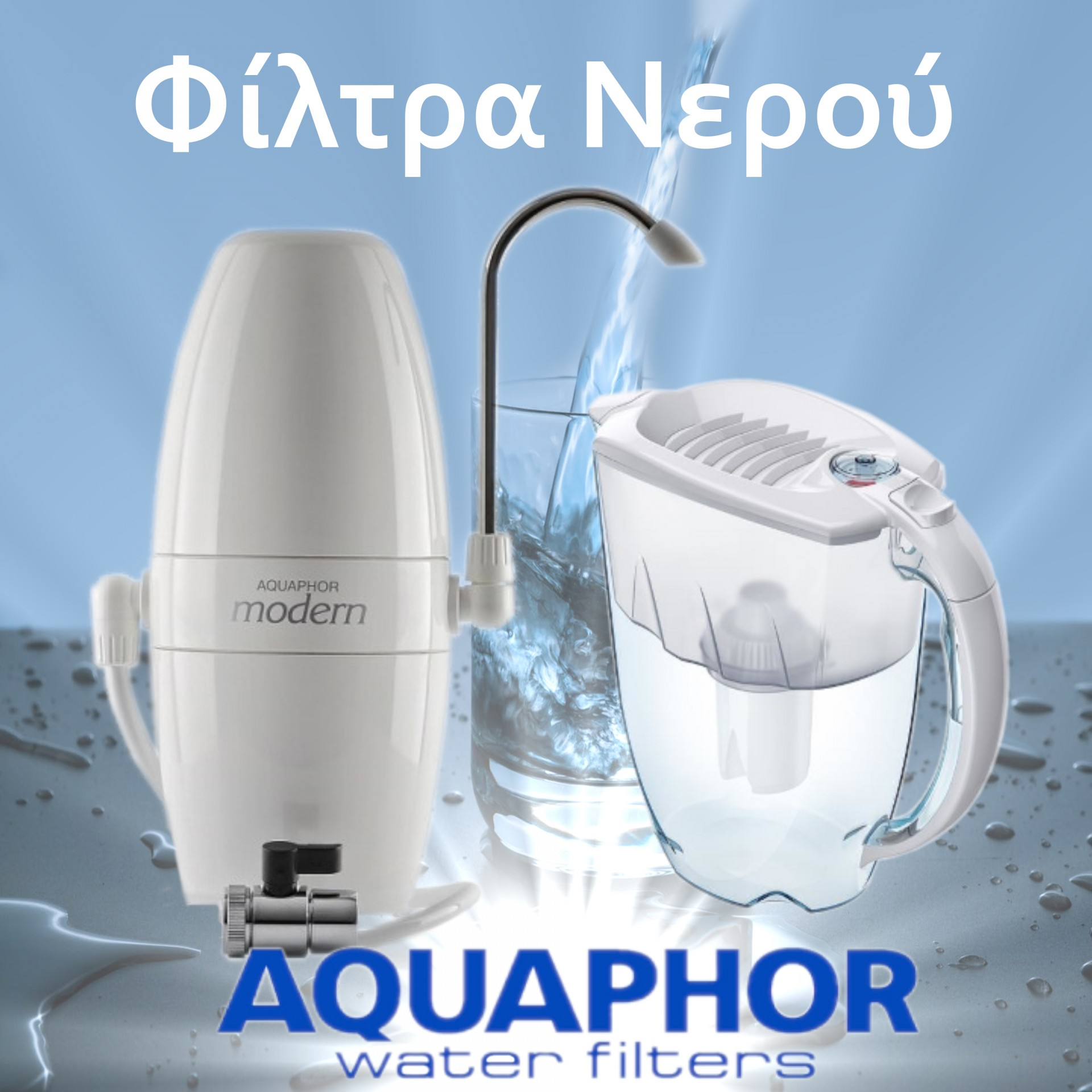 auaphor filters armonia energy
