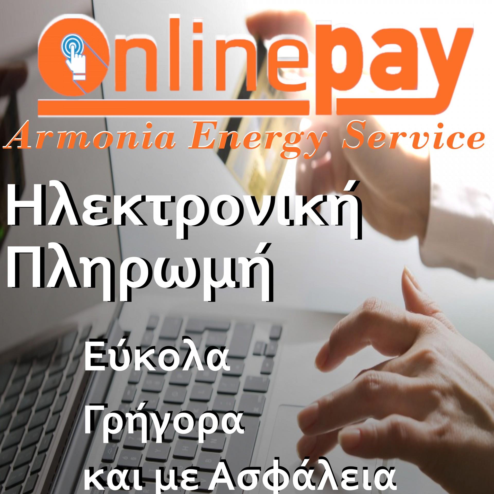 online pay armonia energy